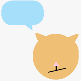 cat with speech bubble | how to deal with toxic friends